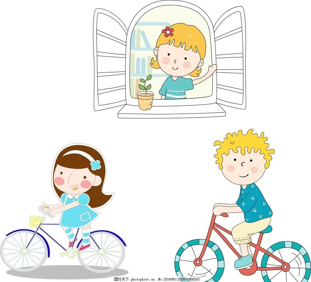 骑自行车的儿童 卡通儿童 小学生 手绘 女孩 插画 快乐儿童 儿童绘画