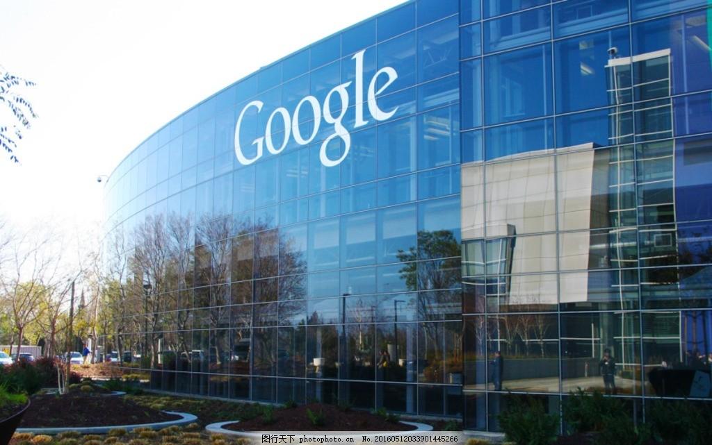 谷歌��)���G��_美国谷歌