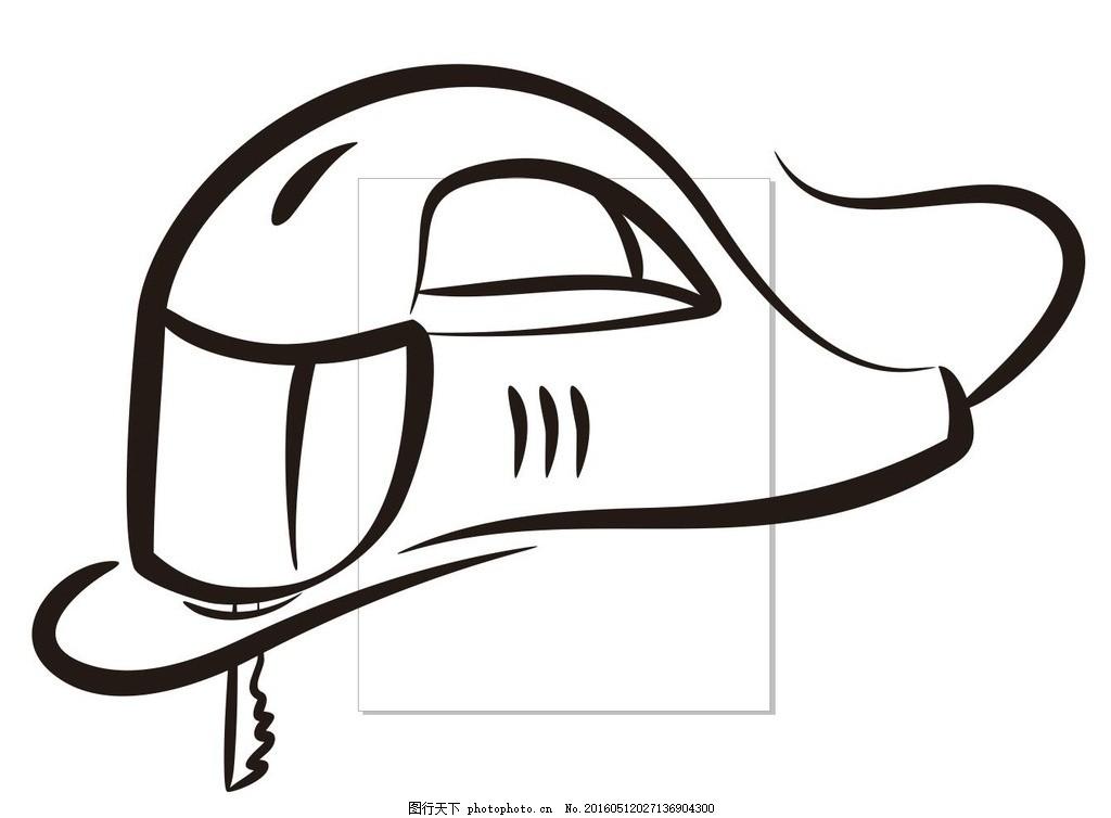 消防帽 简笔画 线条 线描 简画 黑白画 卡通 手绘 标志图标 简单手绘