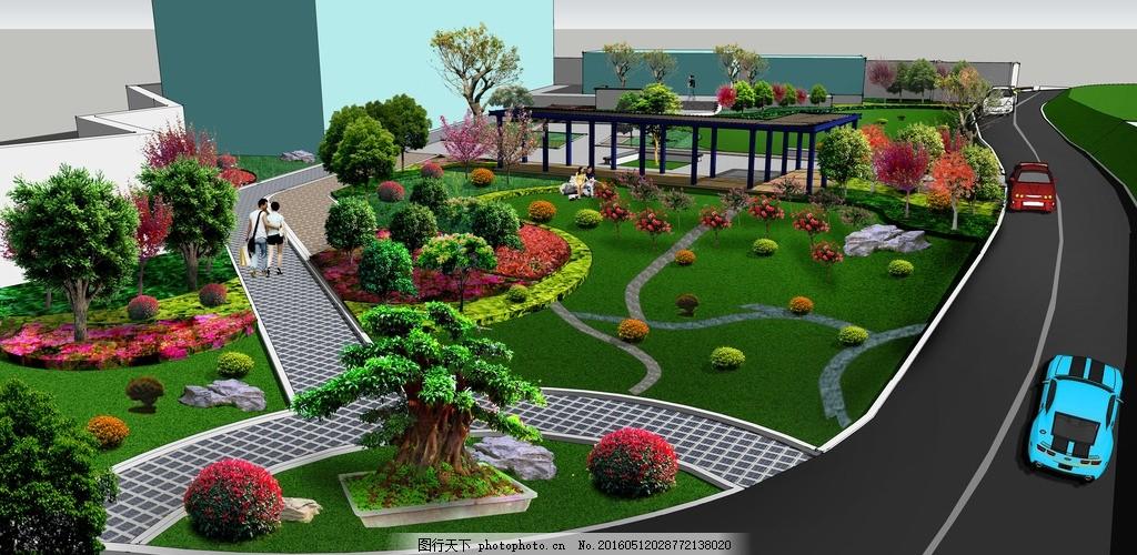 小区绿化 花园 环境 景观 驳岸 亭廊水系 四合院 小桥 假山