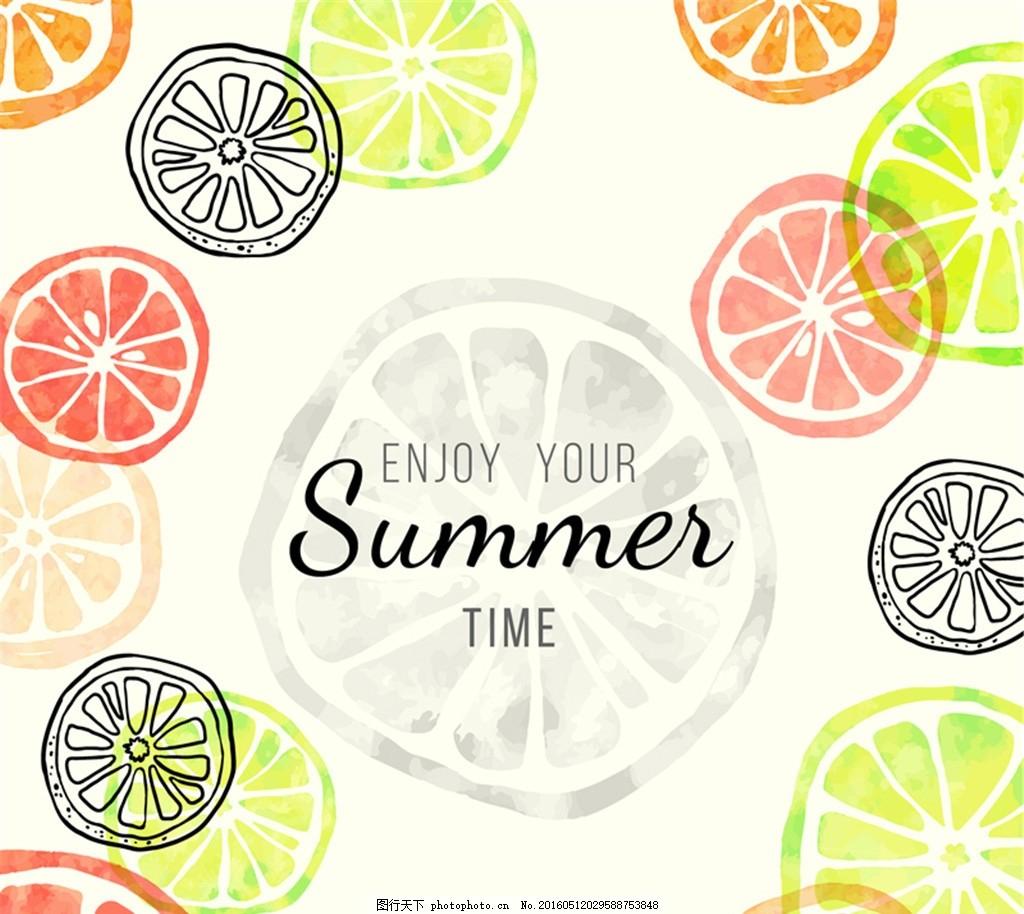彩色夏日鲜橙矢量素材 橙子 柠檬 水果 西柚 背景 矢量图