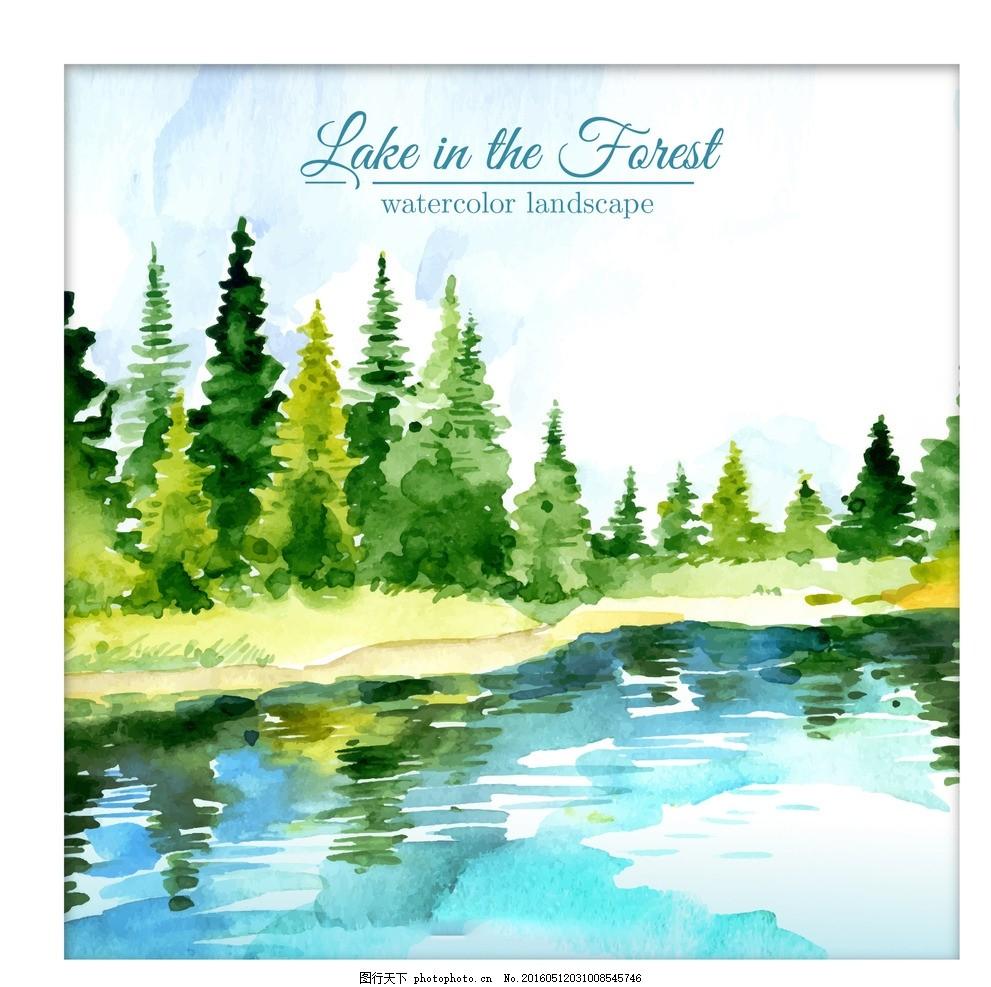 水彩湖的森林背景