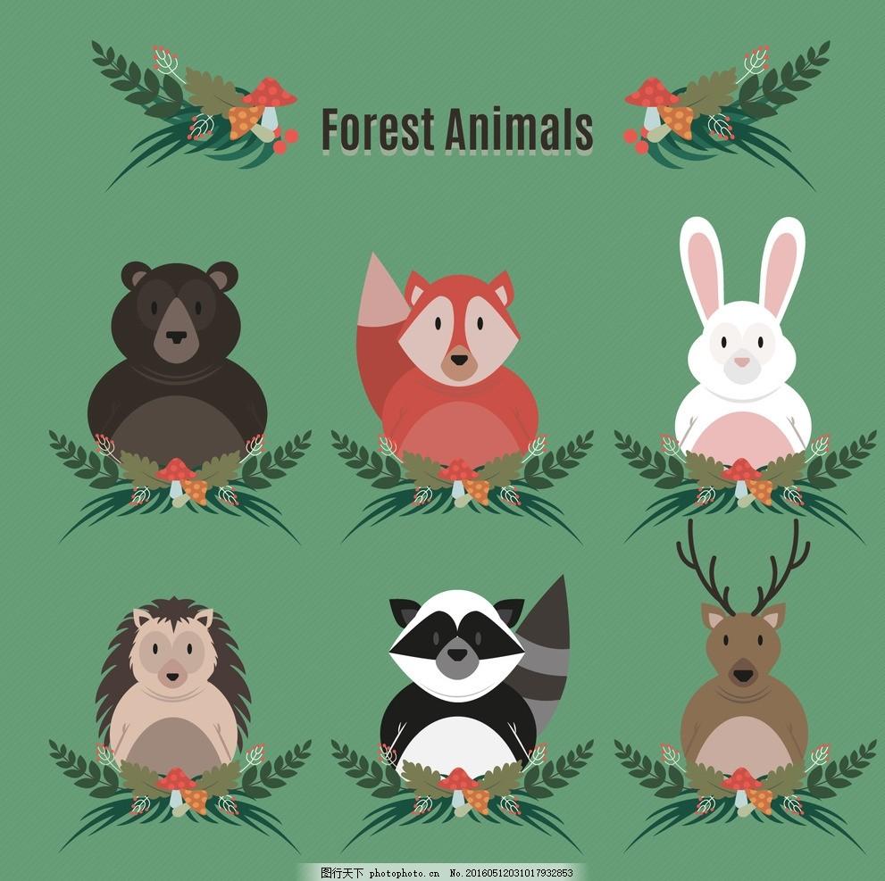 森林动物图标 手饰 自然 绘制 可爱的 叶熊鹿兔 绘画 狐狸