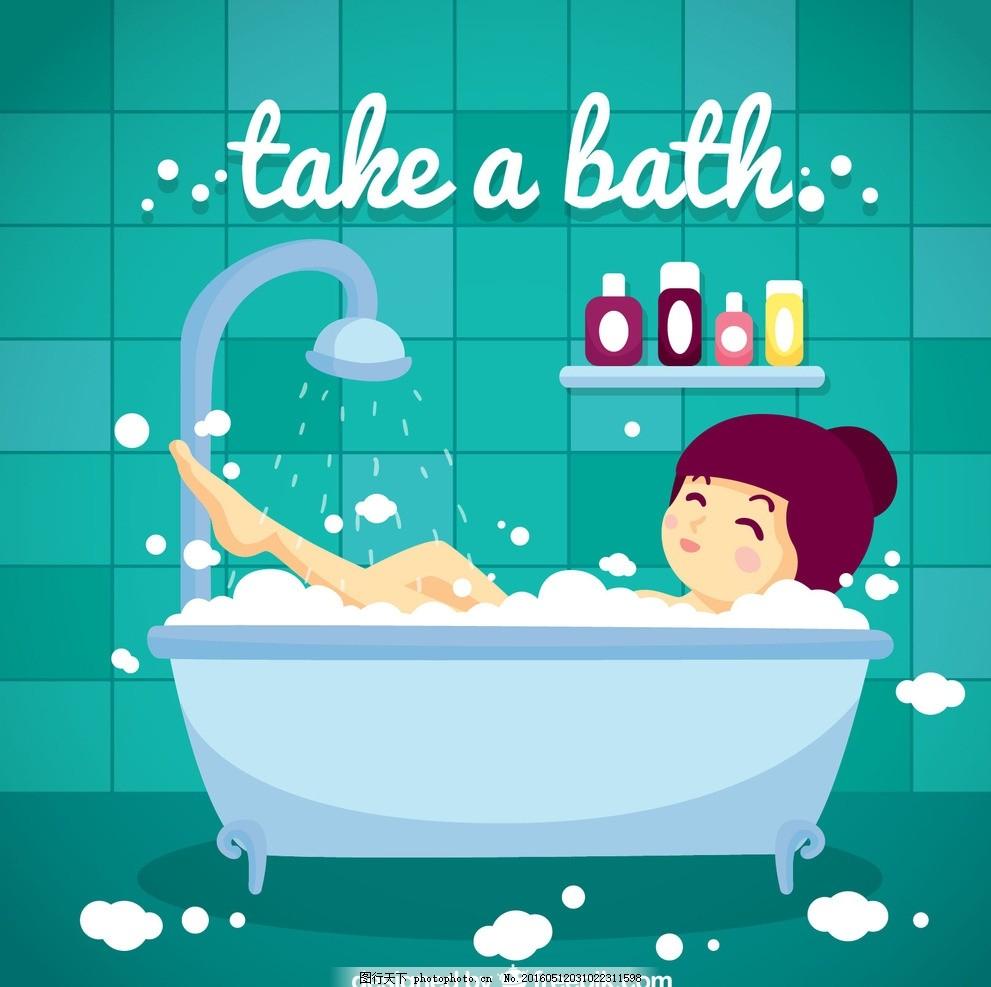 手绘漂亮的女孩洗澡 手 绘制 浴室 鸭 放松 淋浴 浴缸 唱歌 拉 洗发水