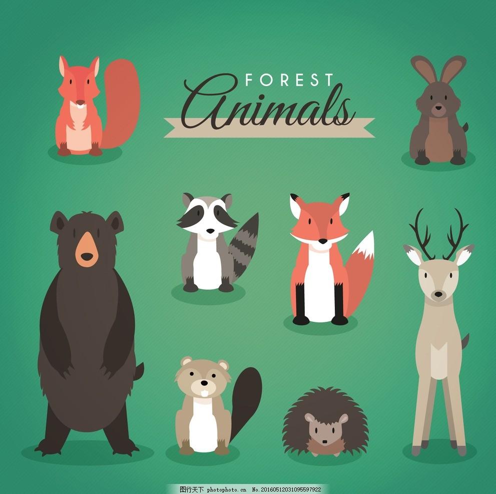 森林动物头像 手 自然 动物 绘制 森林 可爱 熊 鹿 兔 绘画 头 兔子