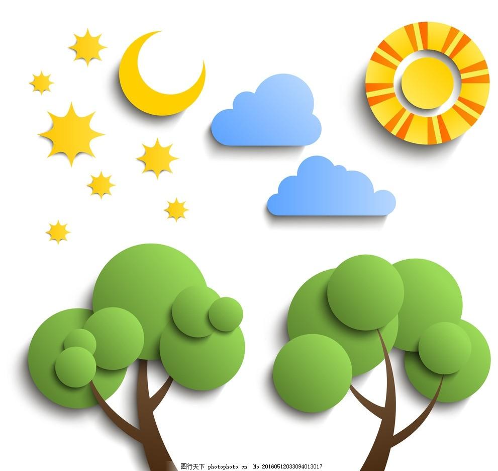 3d立体效果纸雕卡通树风景壁纸,树木 月亮 星星 云彩