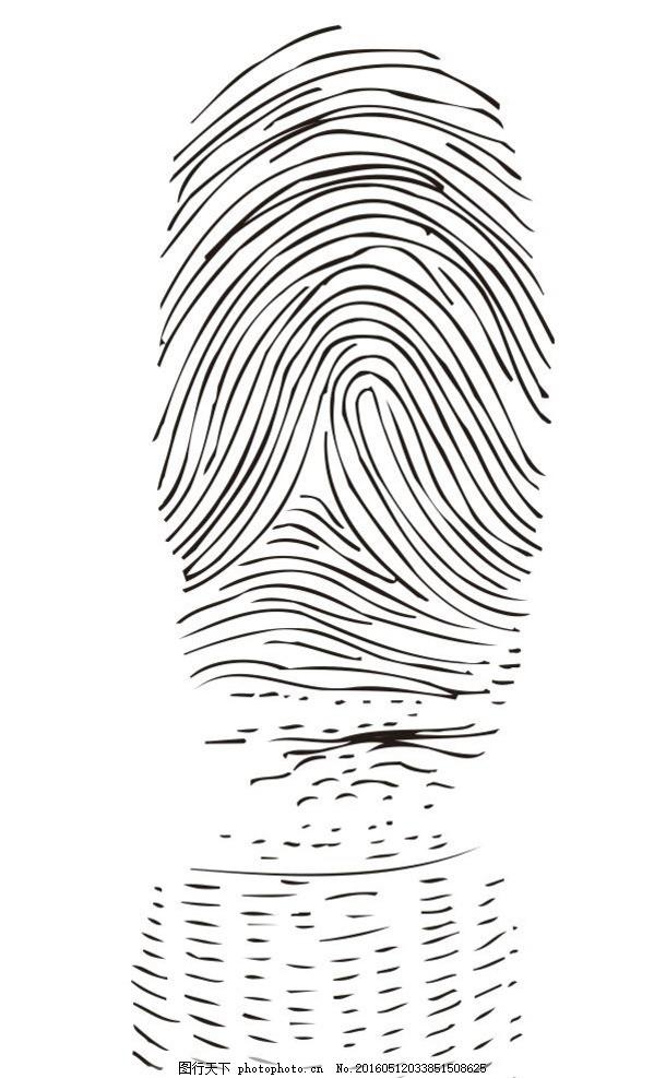 指纹 指印 简笔画 线条 线描 简画 黑白画 卡通 手绘 标志图标 简单手