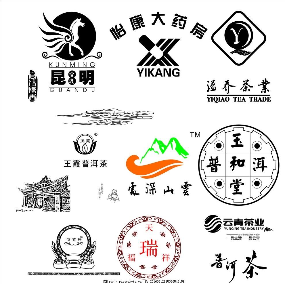 logo logo 标志 设计 图标 991_987