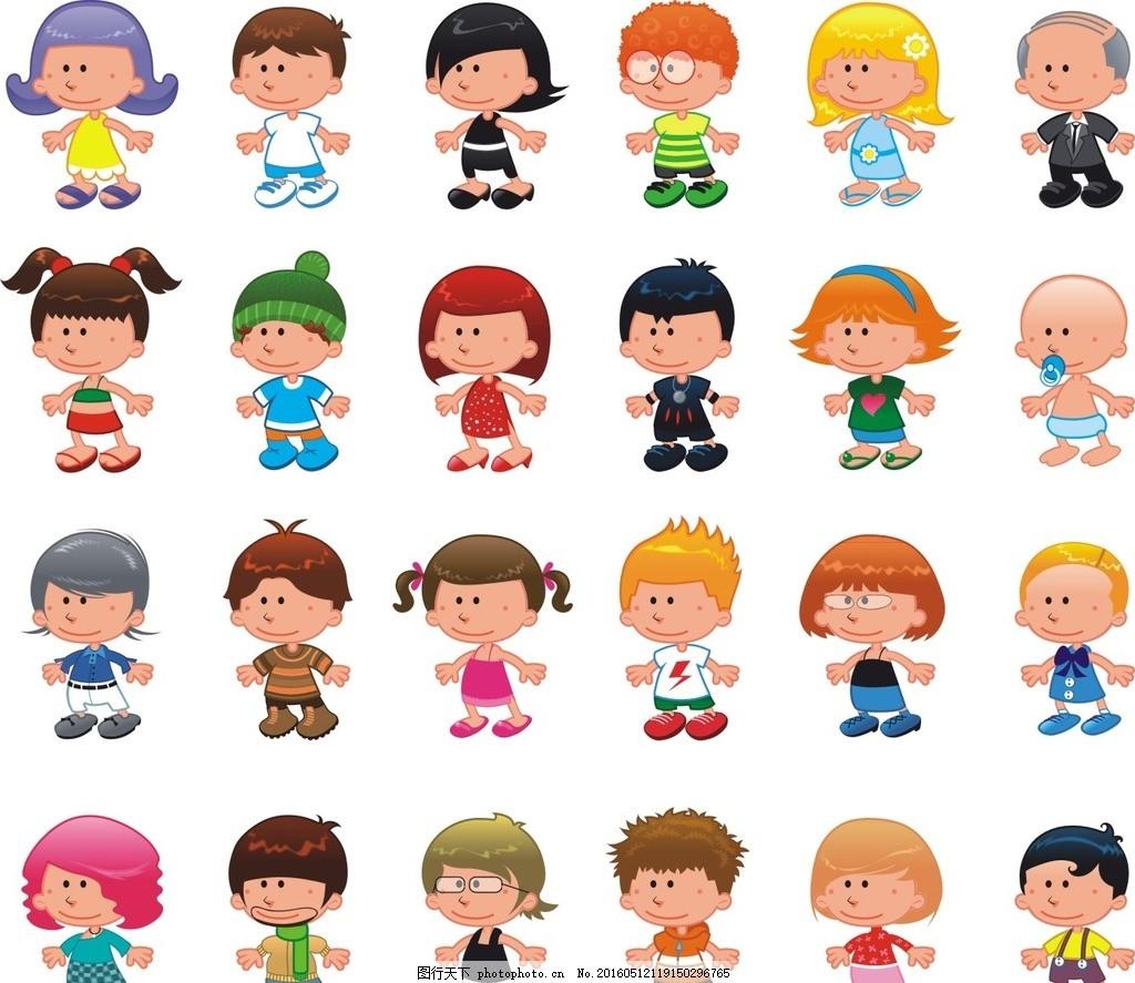 卡通小孩子 美国 儿童 动漫动画 动漫人物 卡通人物 各种行业人物图片
