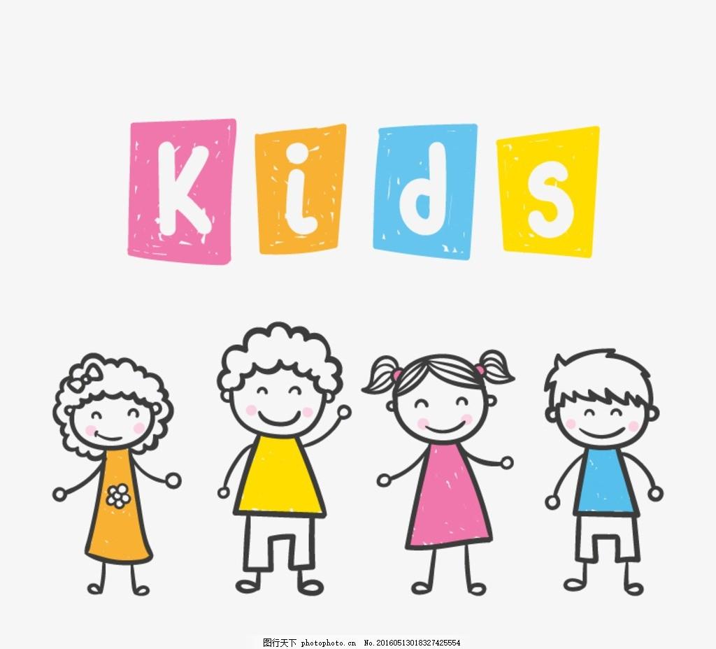 彩绘儿童 白云 卡通 儿童 小孩 孩子 孩童 幼儿 幼童 男童 男孩 男生