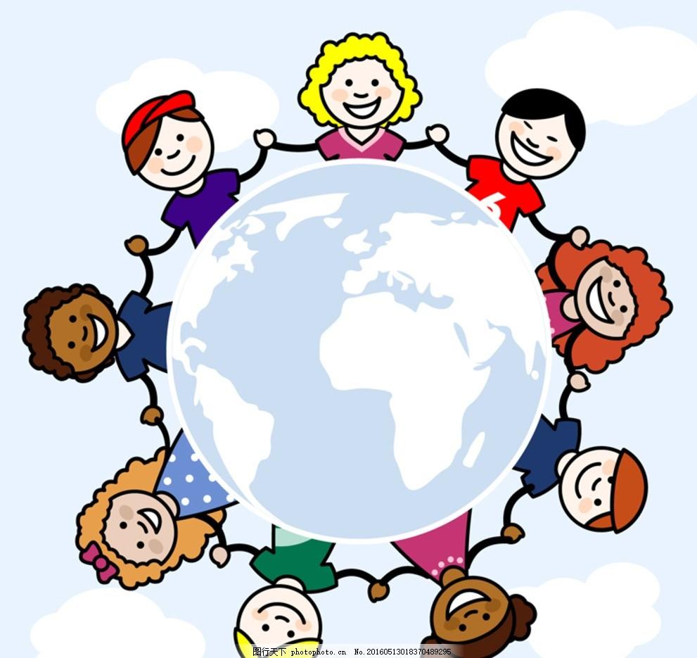 环绕地球手拉手的儿童 卡通 儿童 小孩 孩子 孩童 幼儿 幼童 男童