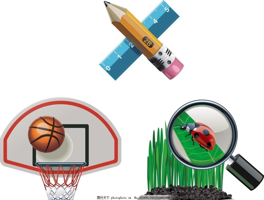 打篮球 放大镜 铅笔 卡通素材 素材 手绘素材 儿童素材 卡通 矢量