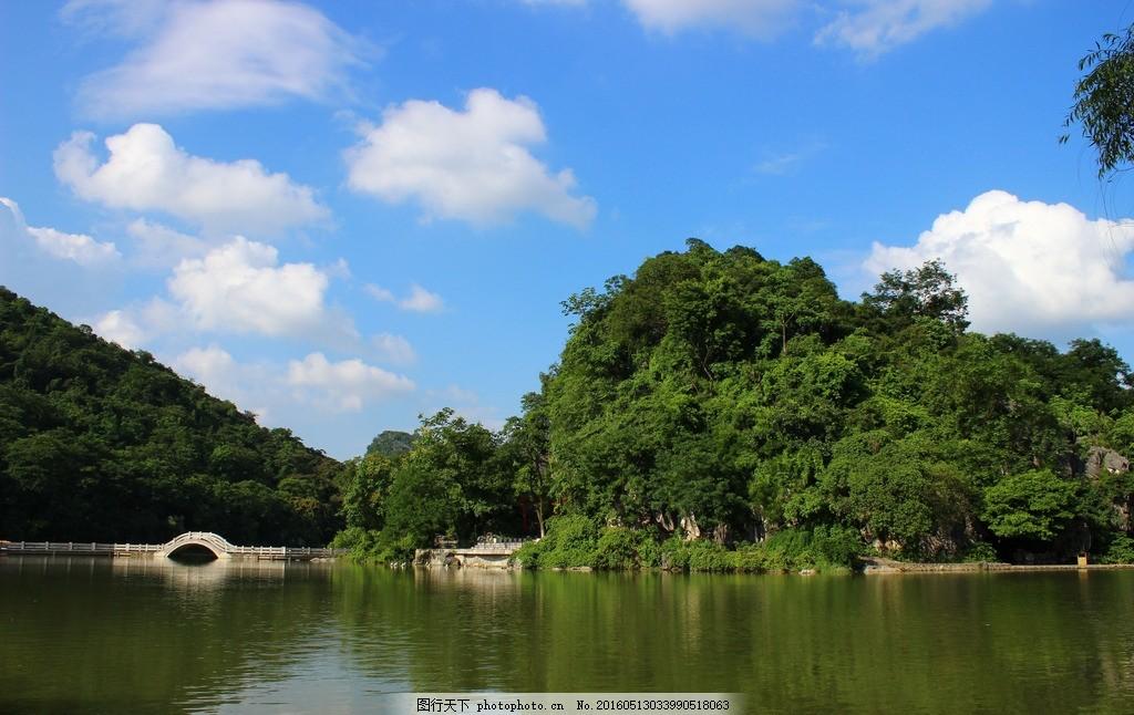 桂林旅游 西山公园 桂林西山公园 西山景区 桂林风景 桂林山水 隐山