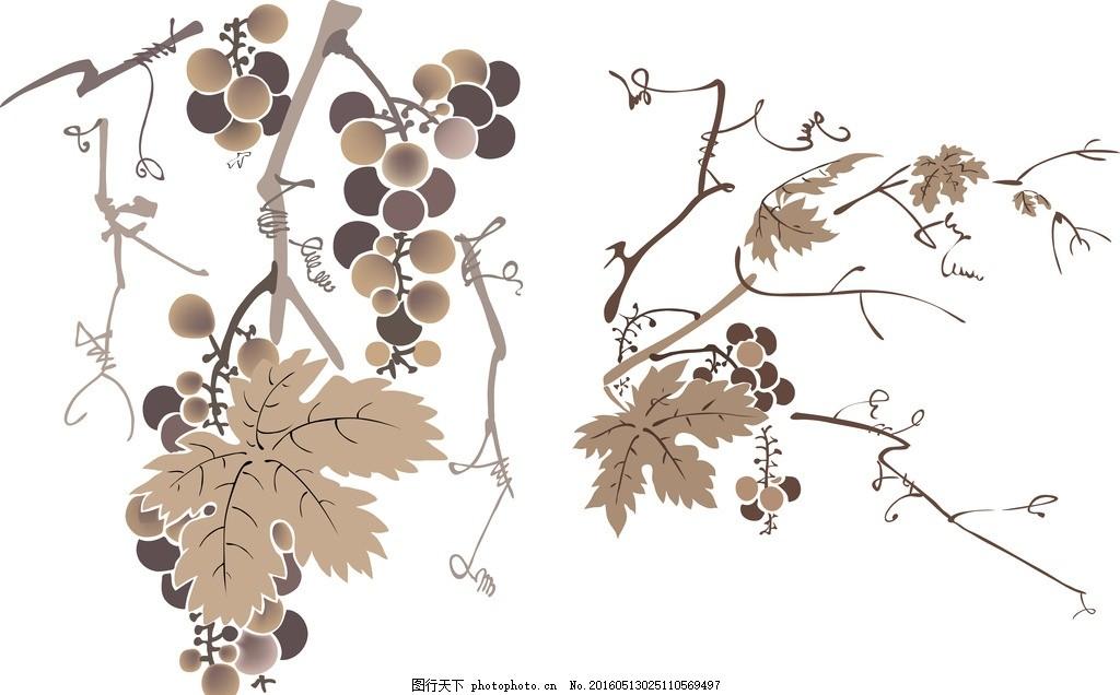 水墨葡萄树 葡萄 紫葡萄 葡萄树 葡萄园 葡萄国画 水彩葡萄 水墨水果