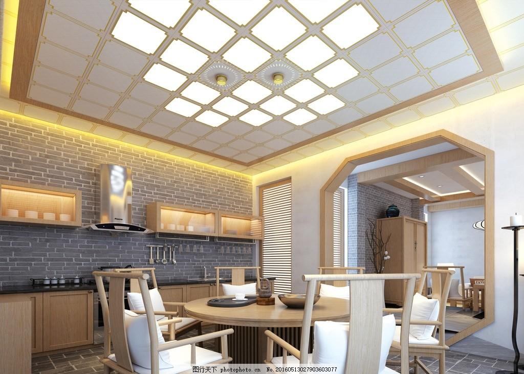 美尔凯特餐厅 椅子 欧式风格 茶具 餐桌 柜子 集成吊顶 装饰条
