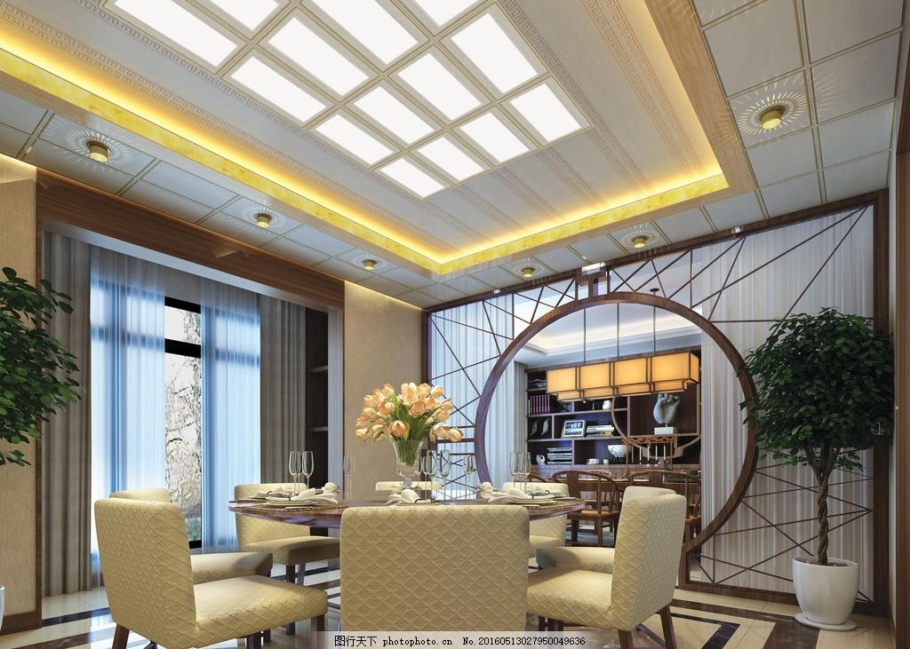 美尔凯特餐厅 椅子 欧式风格 植物 茶具 餐桌 柜子 集成吊顶