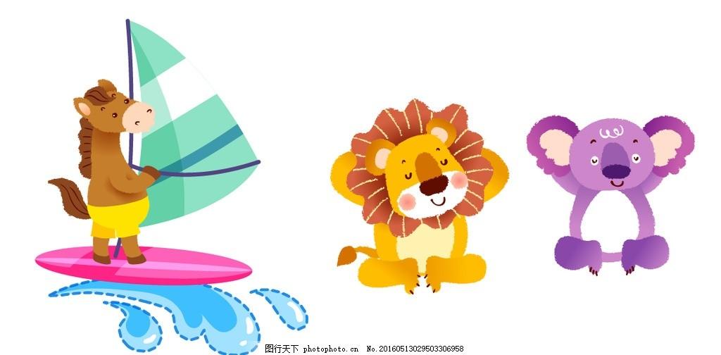 考拉 狮子 小马 卡通素材 可爱 手绘素材 儿童素材 幼儿园素材