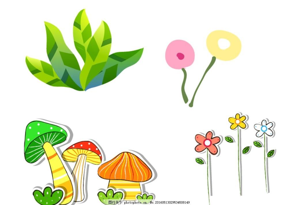 蘑菇 花朵 卡通素材 可爱 素材 手绘素材 儿童素材 幼儿园素材 卡通