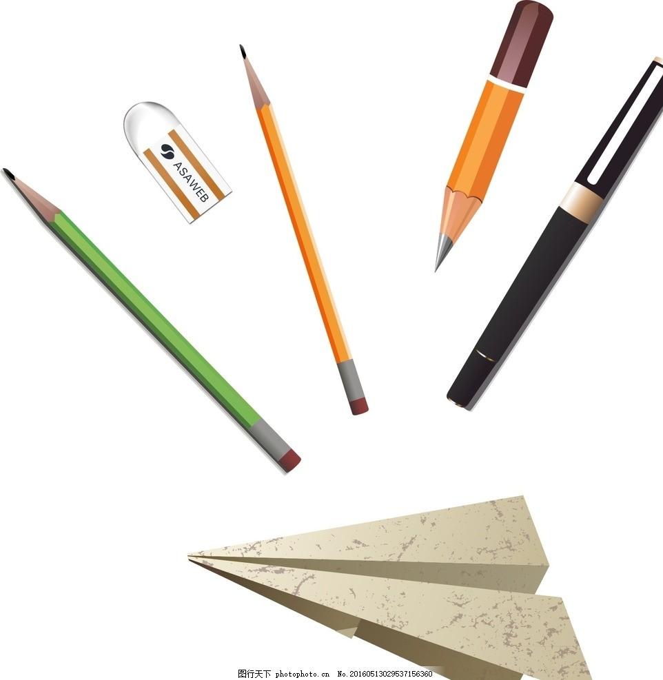 纸飞机 铅笔 卡通素材 可爱 素材 手绘素材 儿童素材 幼儿园素材 卡通