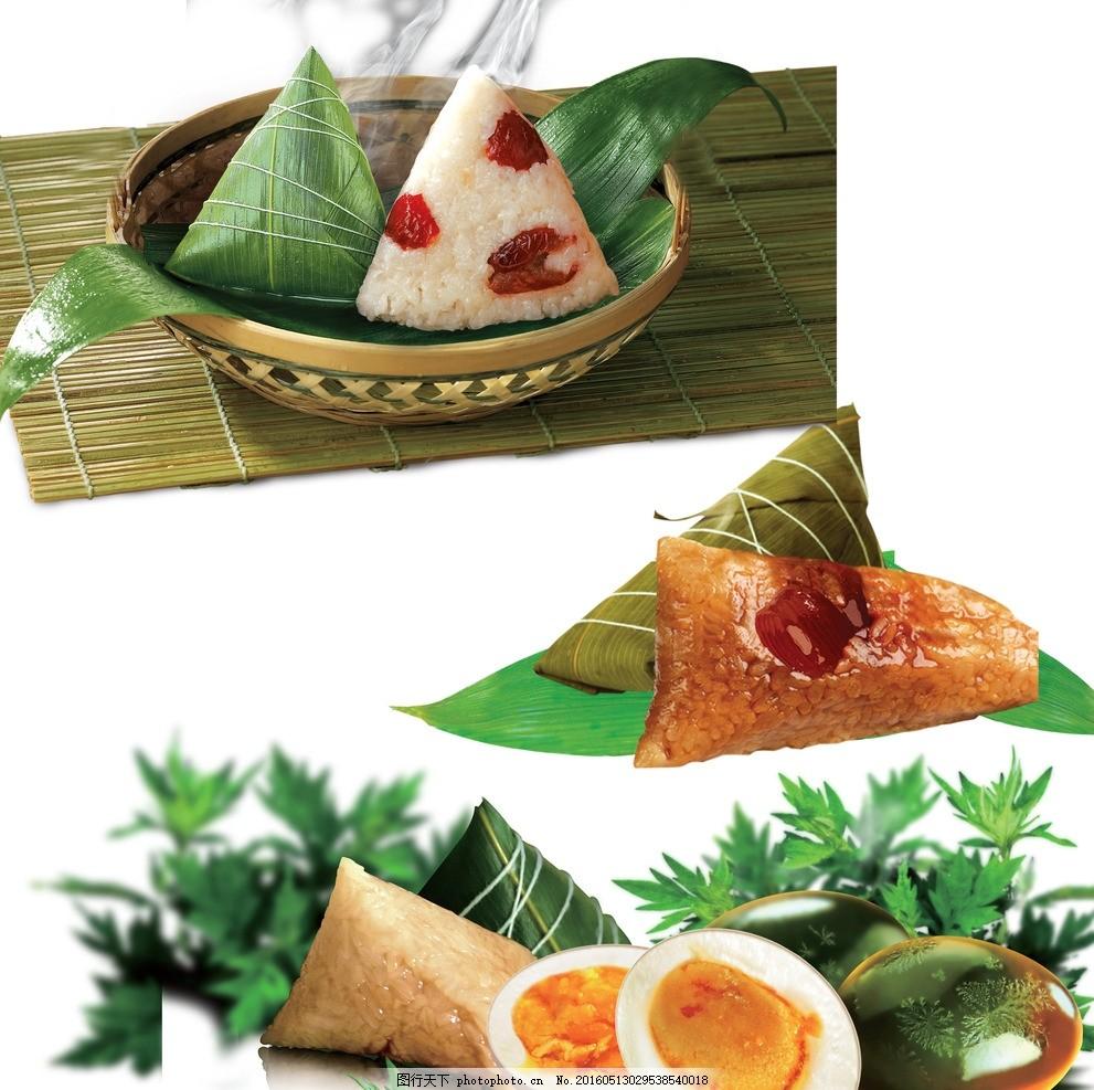 蛋黄肉粽子 碱水粽子 海鲜粽子 手绘粽子素材 粽子大全 龙舟粽 红枣粽