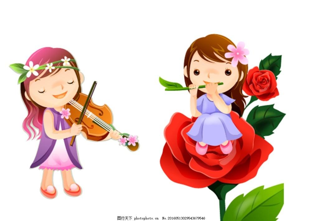 玫瑰花女孩 表演家 卡通素材 可爱 素材 手绘素材 儿童素材 幼儿园