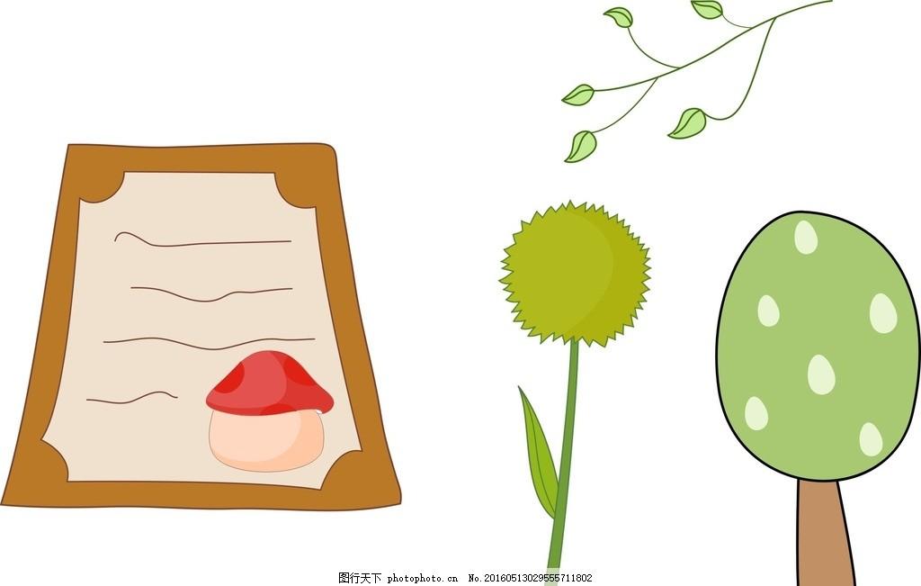 树木 树叶 绿色植物 卡通素材 可爱 素材 手绘素材 儿童素材 幼儿园