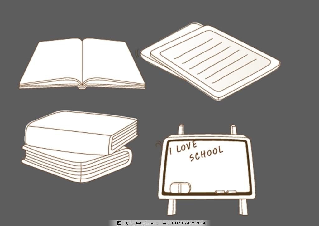 展开的书本 黑板 画架 卡通素材 可爱 素材 手绘素材 儿童素材 幼儿园