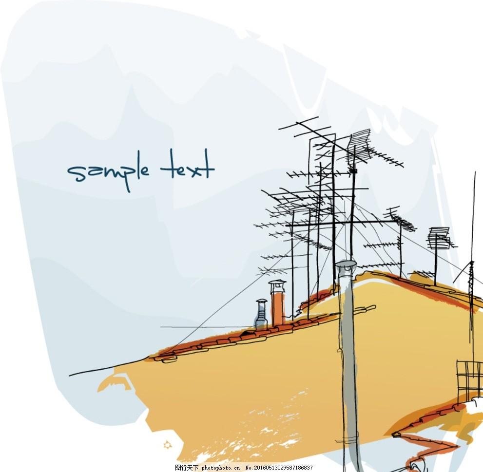屋顶天线 手绘 速写 电线杆 电杆 插画 背景 海报 画册 平面素材