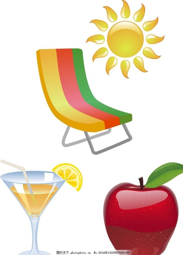 躺椅 太阳 饮品 苹果 卡通素材 可爱 素材 手绘素材 卡通装饰素材