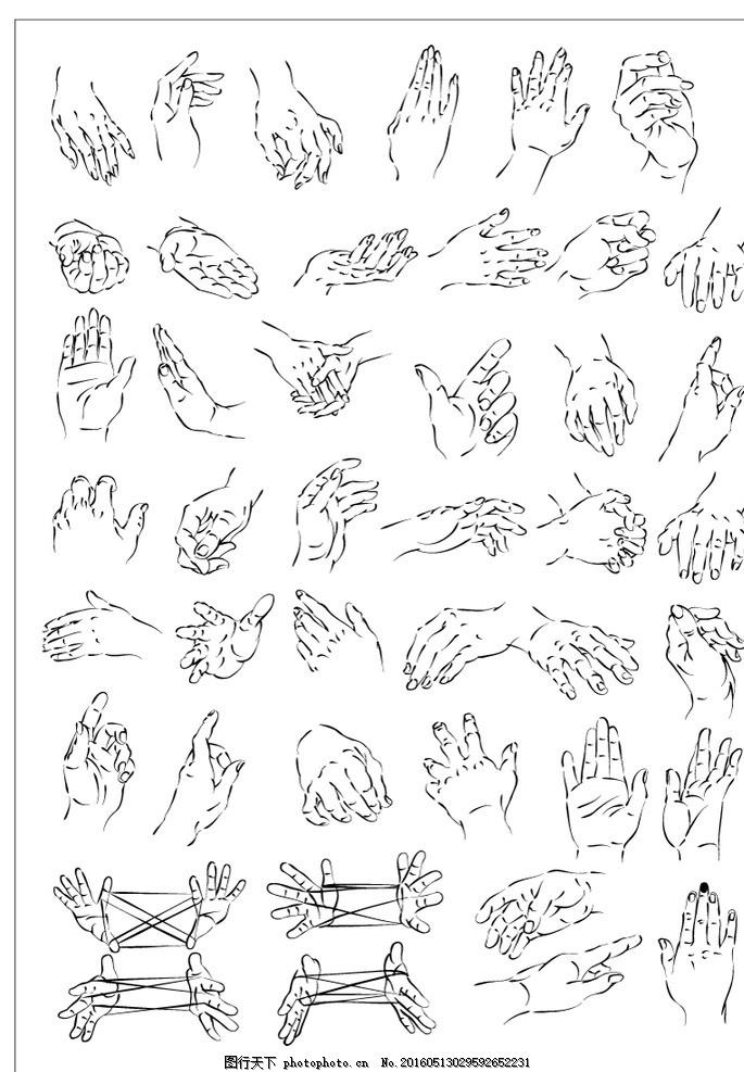 简笔画 设计 矢量 矢量图 手绘 素材 线稿 685_987 竖版 竖屏