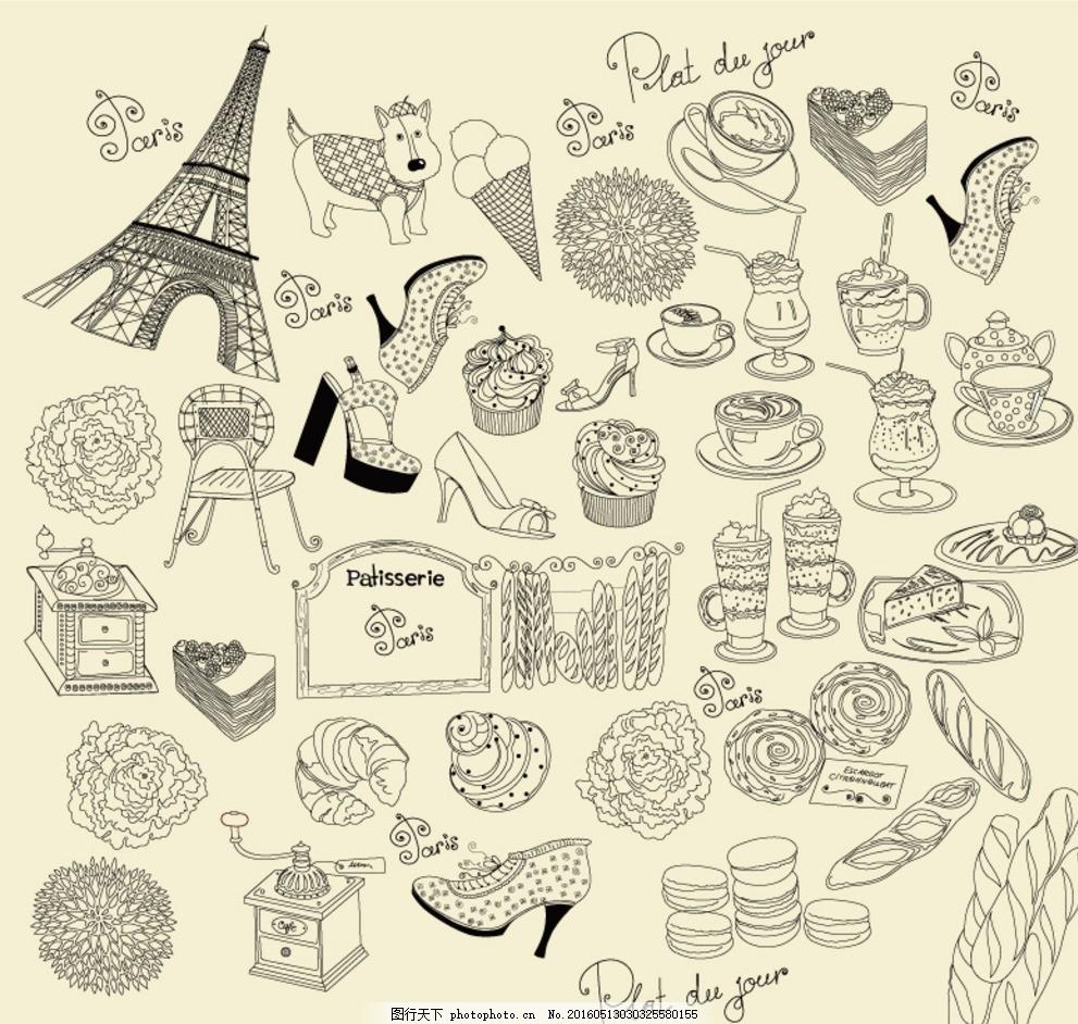 巴黎元素 手绘 巴黎风情 埃菲尔铁塔 狗 宠物 动物 圣代 冰淇淋