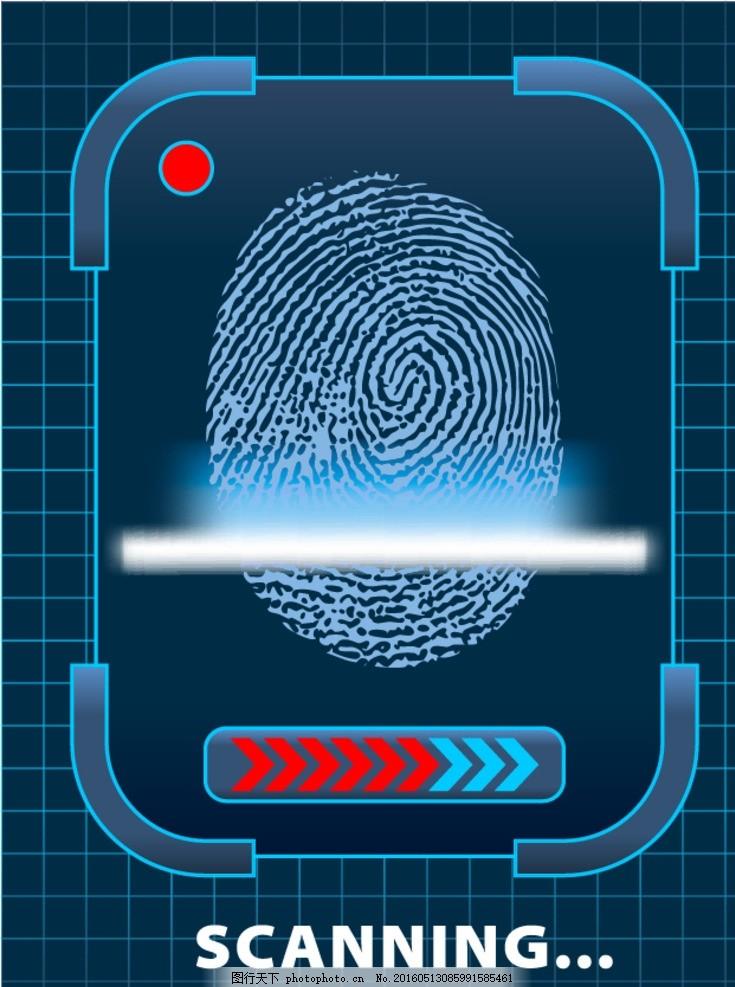 网络安全 密码 芯片 指纹锁 手印 手掌印 电路 科技 插画 背景 海报