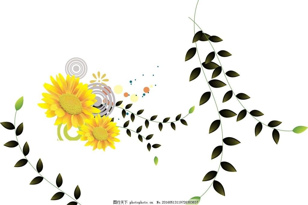 向日葵 树藤 卡通素材 可爱 素材 手绘素材 儿童素材 幼儿园素材 卡通