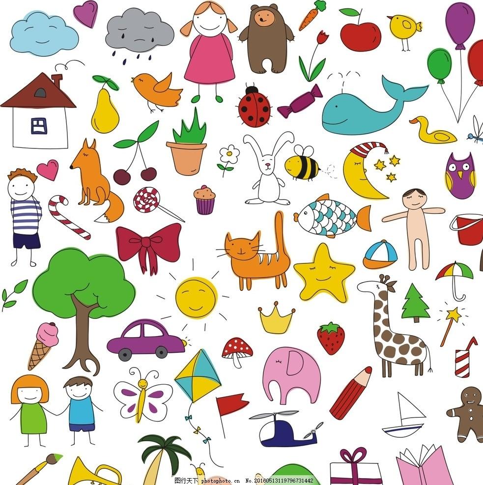 卡通动物插画 可爱 儿童 矢量 外星人 球类 宇宙 科技 儿童插画