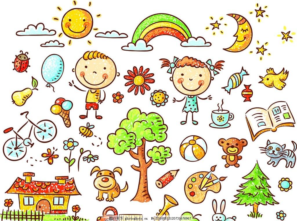 插画 设计 矢量 素材 外星人 球类 宇宙 科技 儿童插画 绘画 航天器材