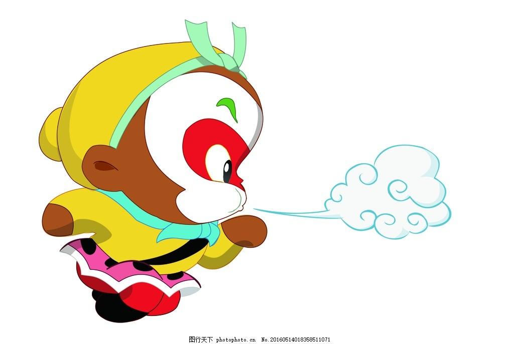 悟空 齐天大圣 孙猴子 西游记 大闹天宫 经典形象 卡通形象 动漫人物