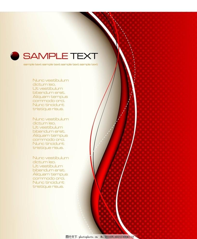 唯美简洁线条背景底纹 矢量图 花纹 纹理 背景 平面素材 设计元素