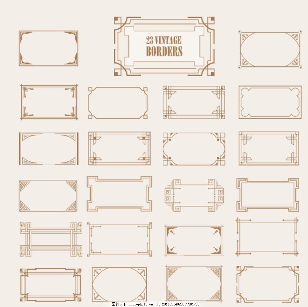 欧式装饰花纹 装饰花纹 欧式花纹 装饰元素 标题装饰模板 边框 边角