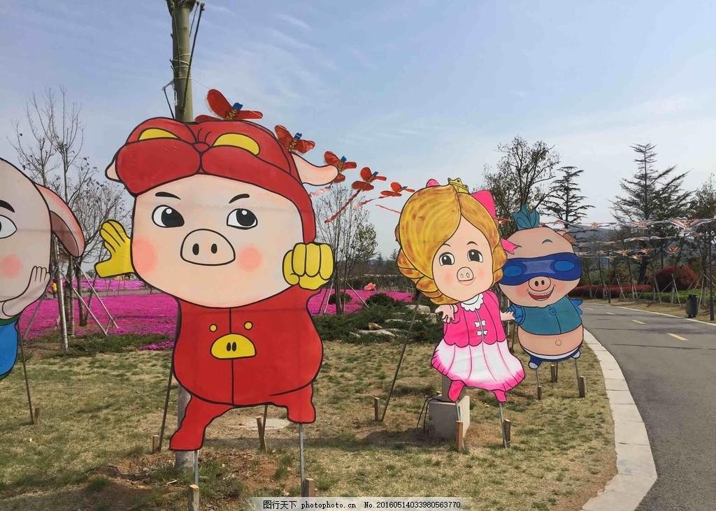 动物卡通 小猪卡通形象 卡通小女孩 小动物 猪八戒 吉祥物 摄影风景