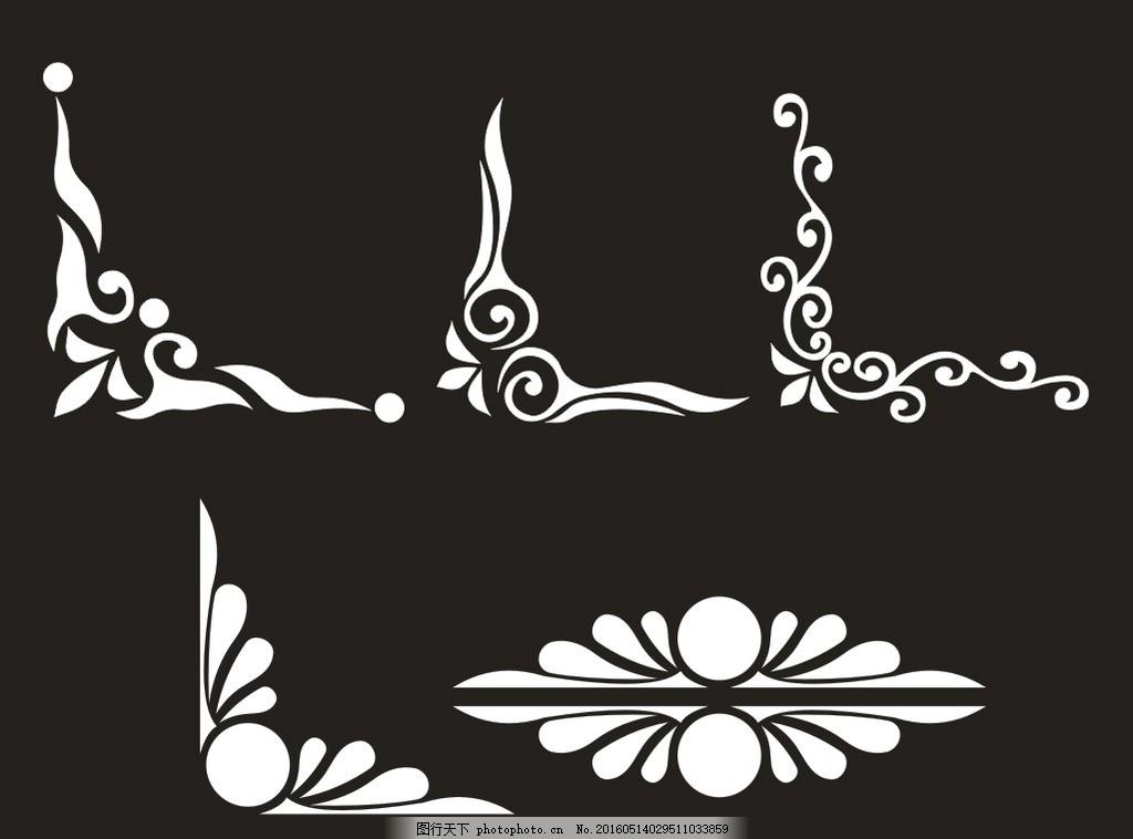 花边 花边矢量图 花边素材 花边图库 个性花边 可爱花边 花纹花边