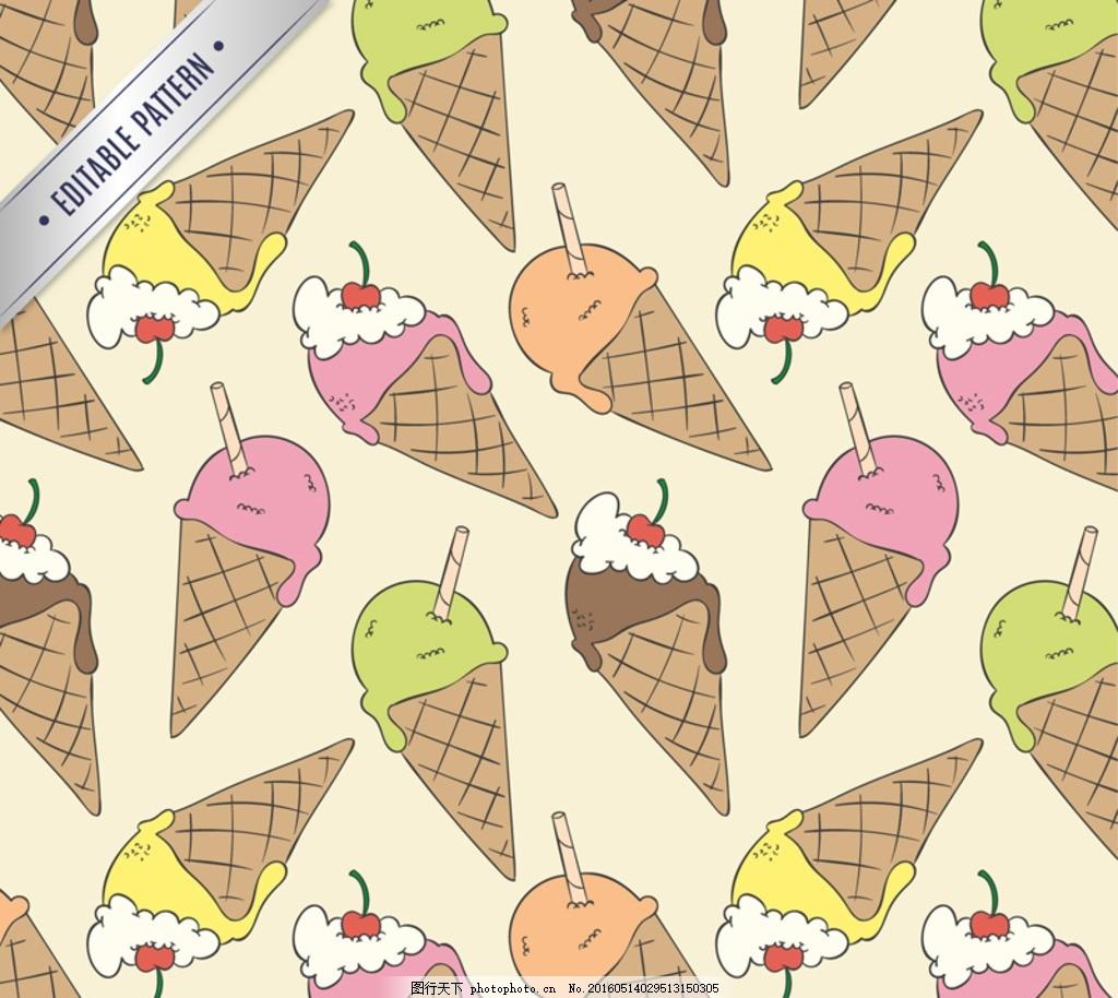 冰淇淋,冰激凌 冰淇凌 手绘 冰激淋 甜筒 水果冰淇淋