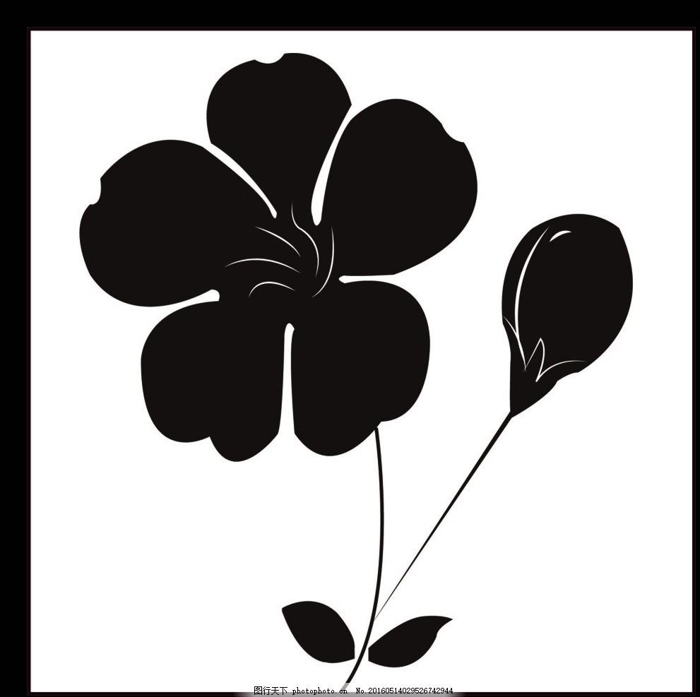 设计图库 广告设计 设计案例  黑白装饰画 花 矢量图 简约 黑白装饰