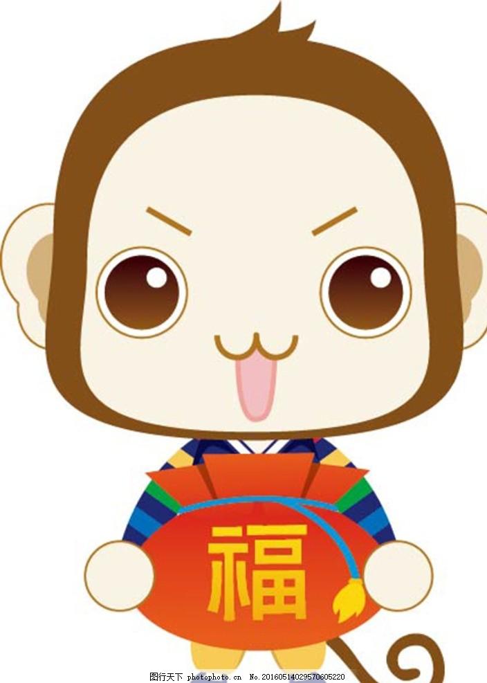 猴子 动物 吉祥 q版 卡通 卡通动物 卡通图案 分层 设计 广告设计