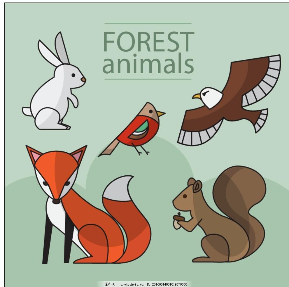 手绘森林动物 爱 手 鸟 自然 动物 绘制 森林 可爱 鹰 兔 绘画 狐狸
