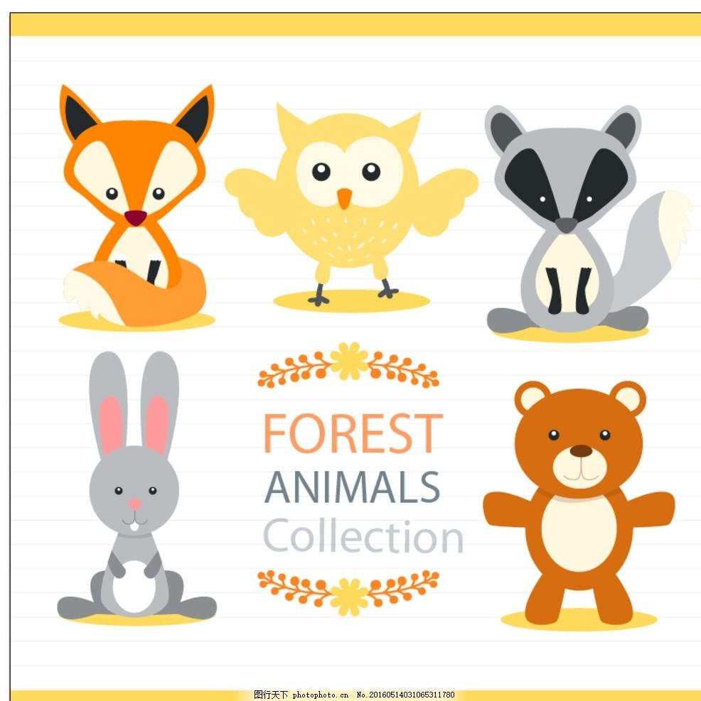 手绘可爱的森林动物 自然 画 猫头鹰 熊 兔子 绘画 狐狸 包