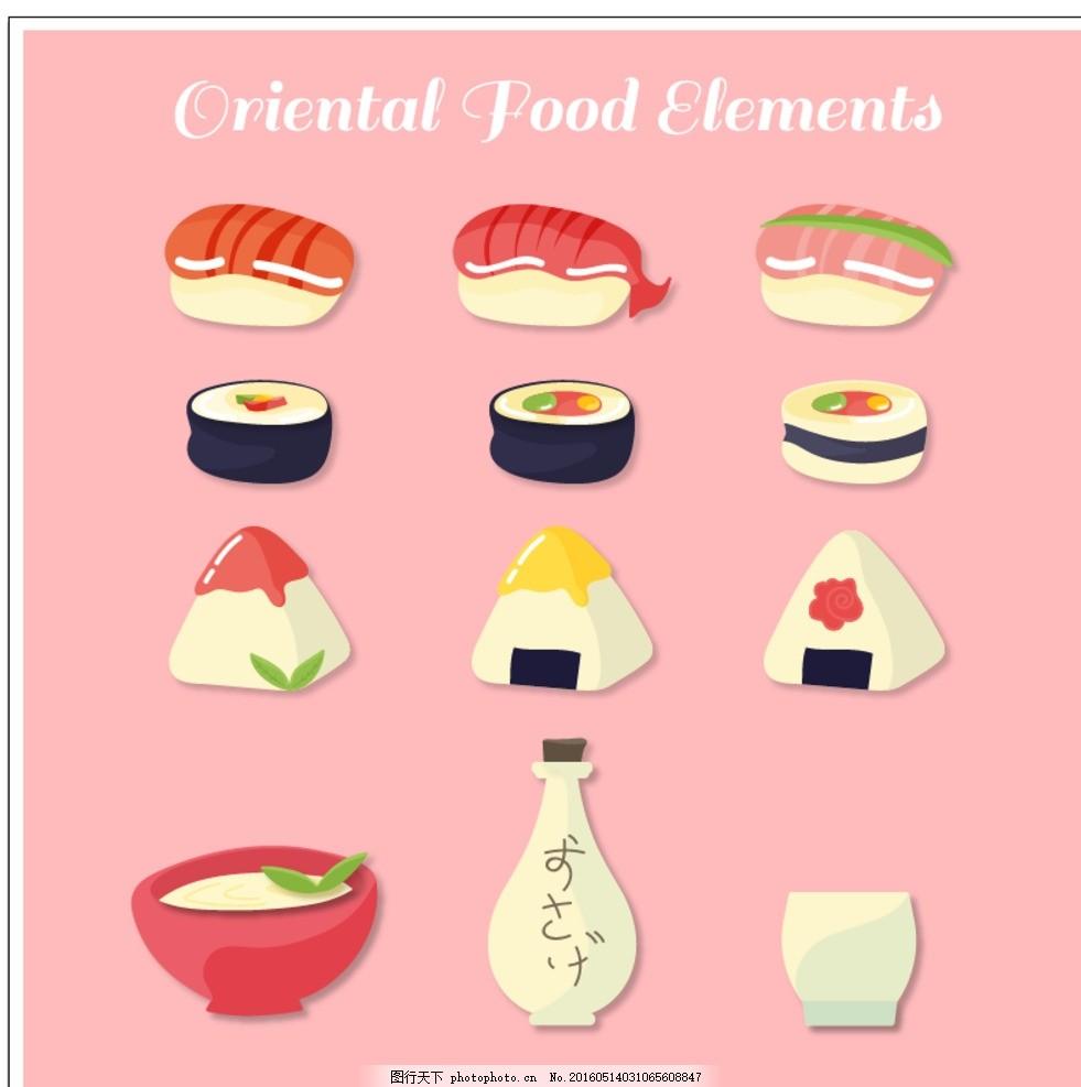 手绘餐厅寿司 食品 手 餐厅 手绘 寿司 绘画 水稻 日本 元素 东方 碗
