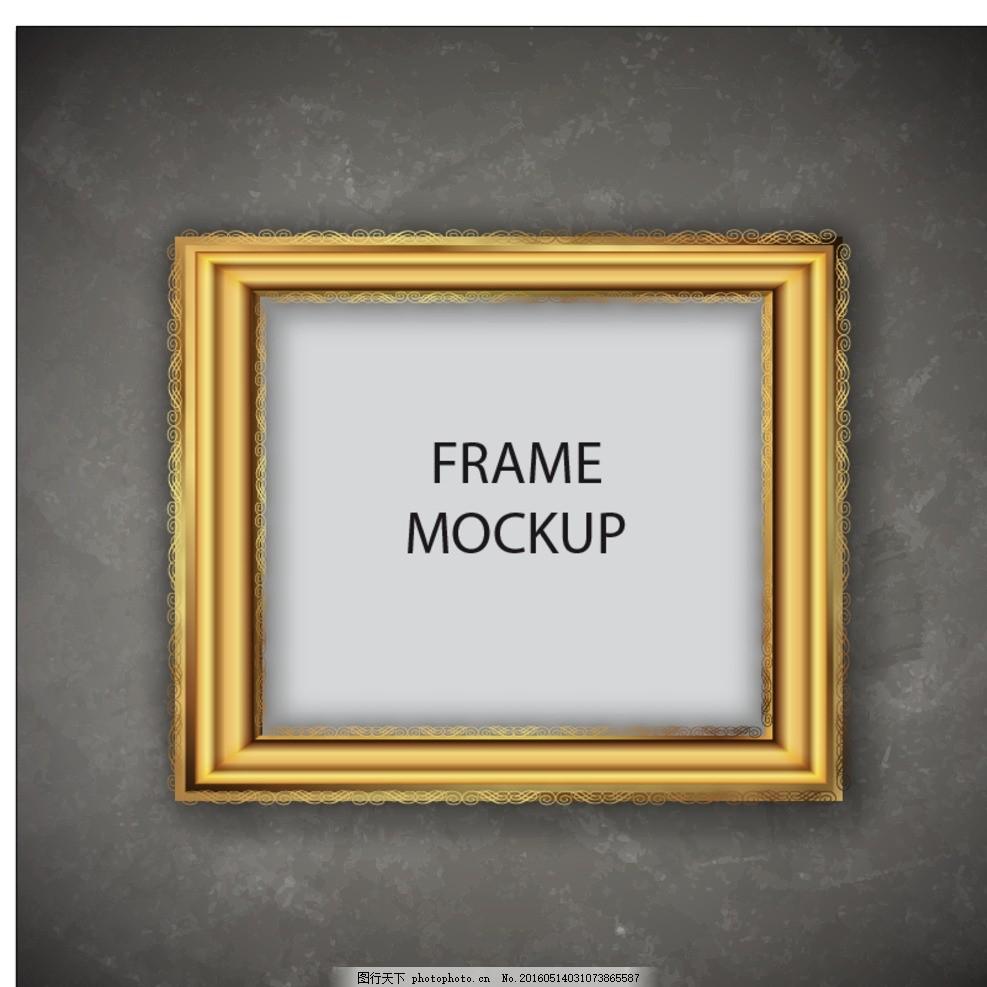 金色框装饰 复古 边框 样机 黄金 首饰 古董 框架 照片 优雅 装饰