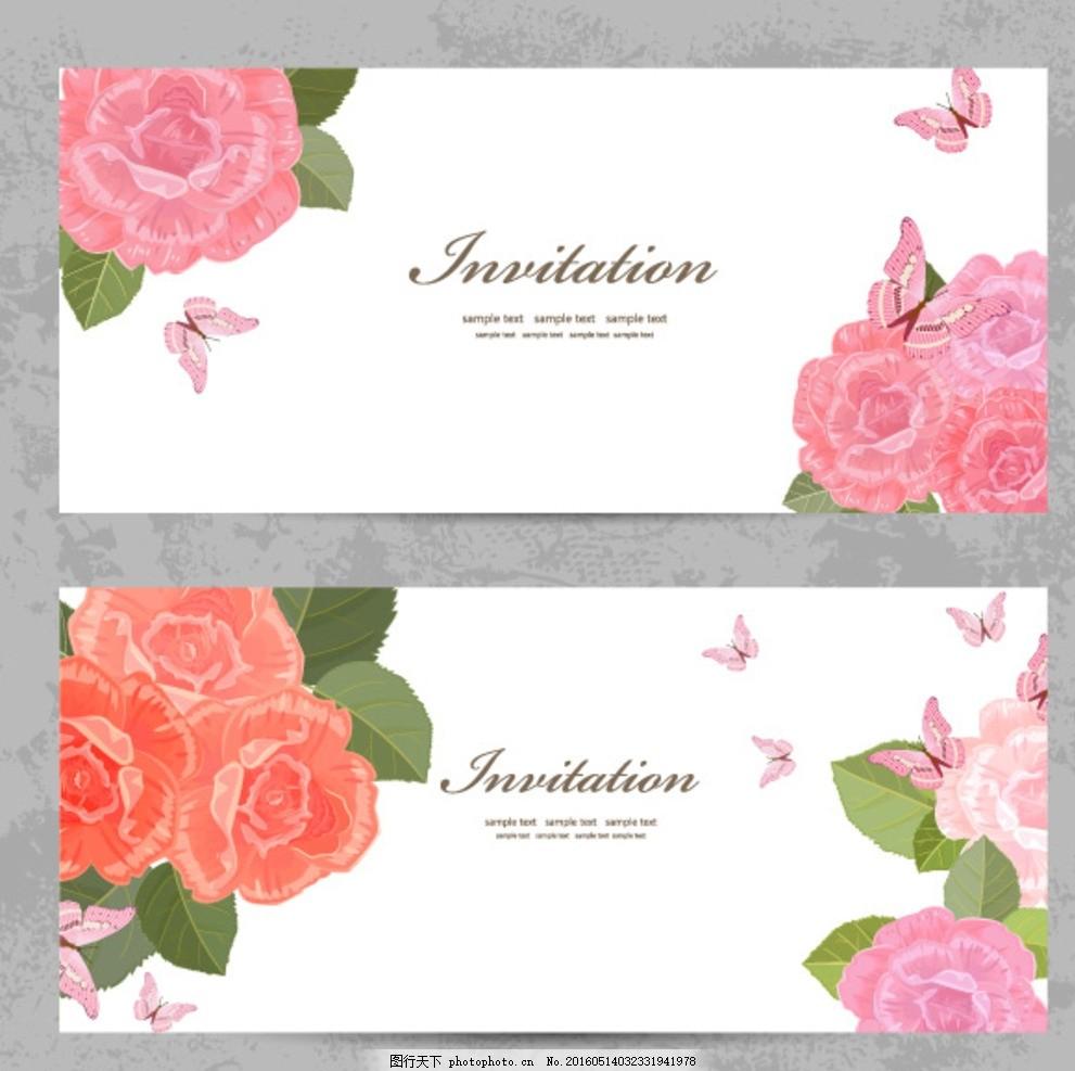 母亲节玫瑰卡片