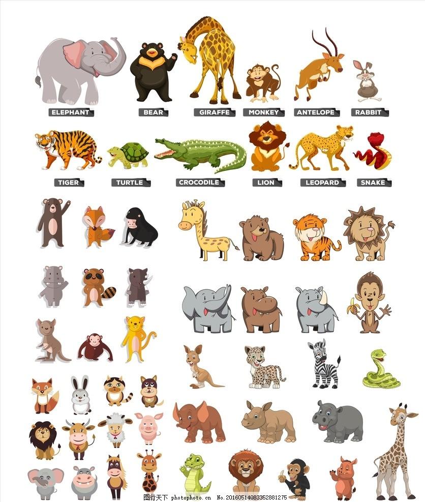 水牛 大熊猫 猩猩 长颈鹿 斑马 猴 狮子 雄狮 大象 鹿 兔子 奶牛 狗熊