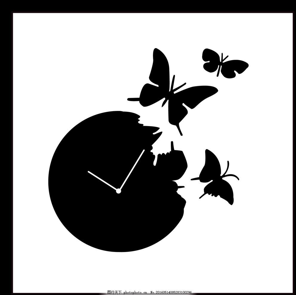 钟表蝴蝶 黑白装饰画 黑白破碎表 矢量图 广告设计图片